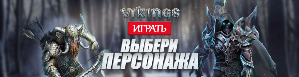 Vikings: War of Clans 970x250